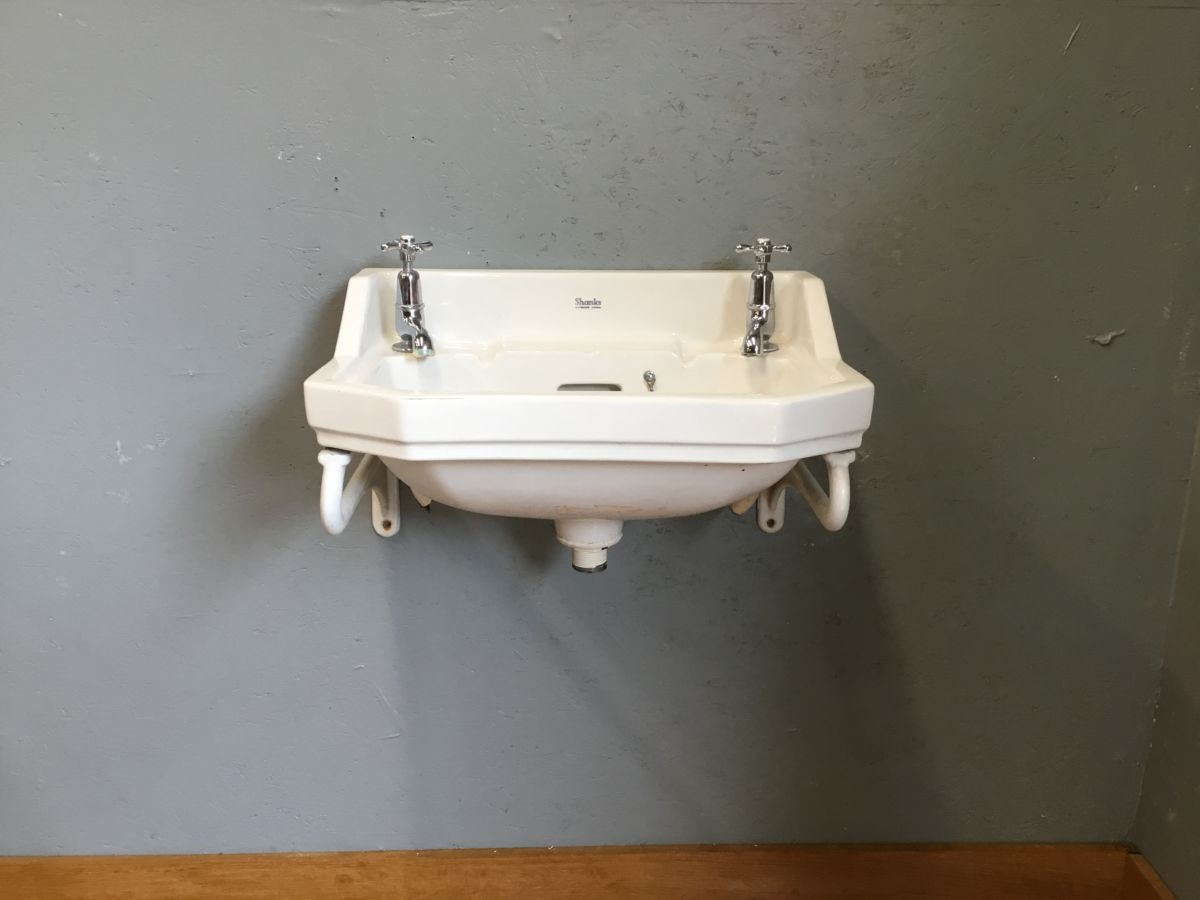 Royal Doulton Sink & Brackets