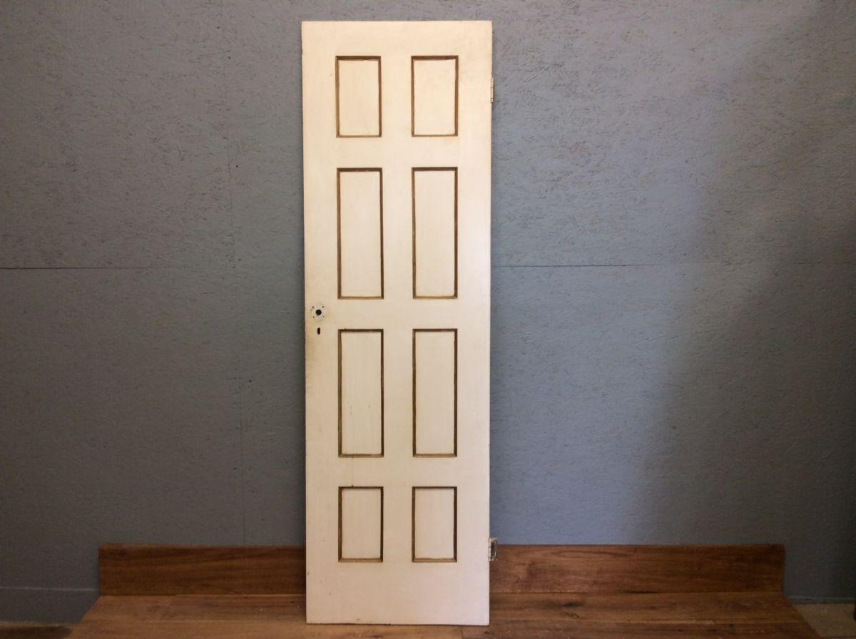Gold Inlay Door 8 Panel