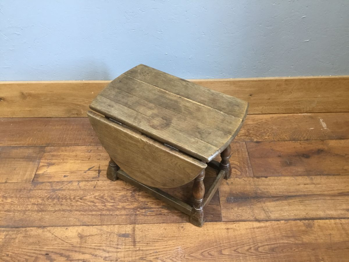 Small Gate Leg Table