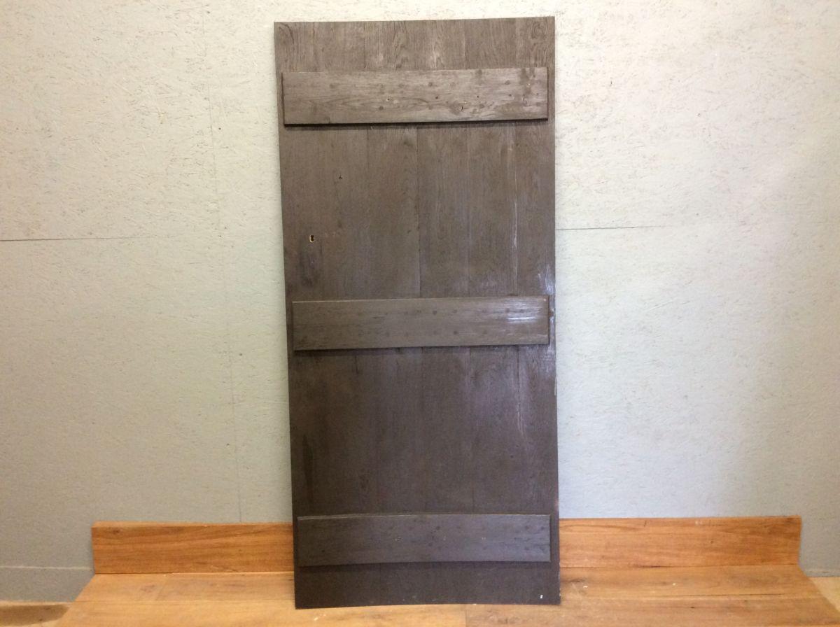 Ebony Stained Oak Door