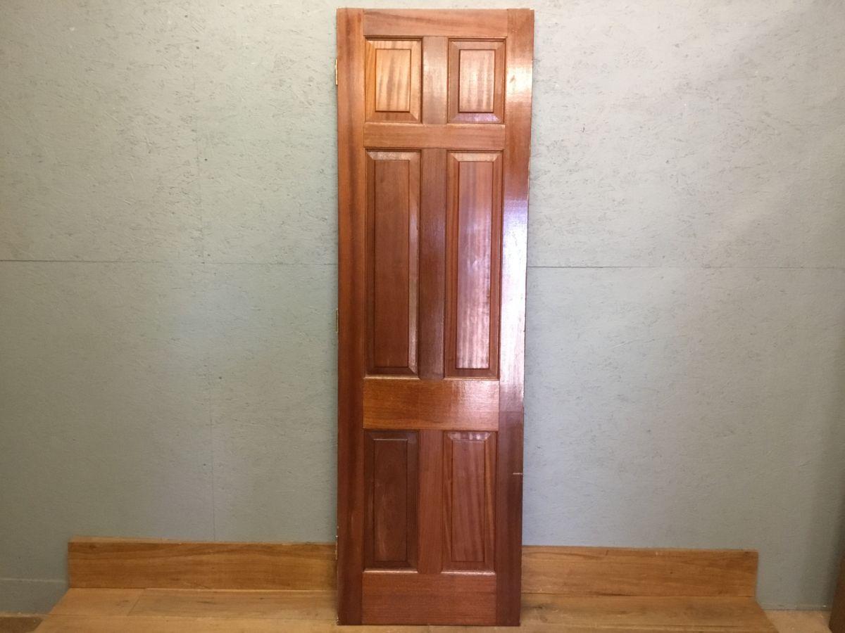 Mahogany Dark 6 Panel Door