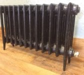 Short 4 Bar Reclaimed Radiator