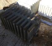 9 Bar Reclaimed Radiator