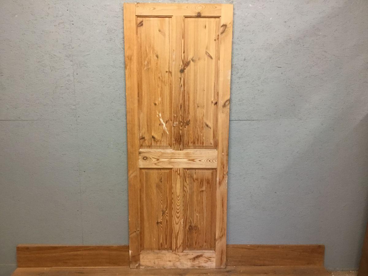 Reclaimed Solid 4 Panel Beaded Door