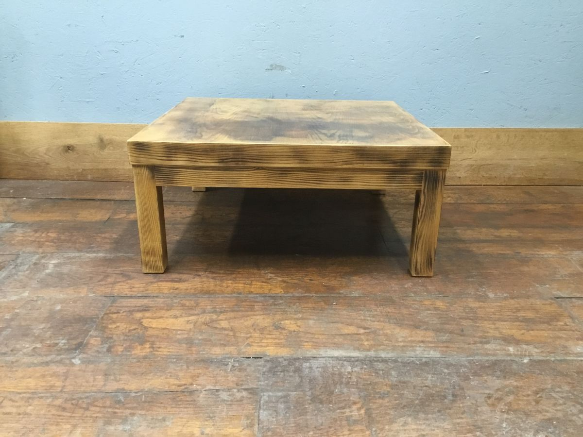 Low Rustic Wooden Coffee Table