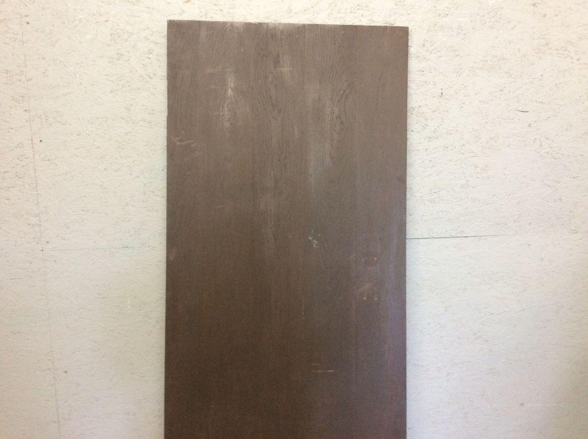 Dark Stained Oak L&B Door