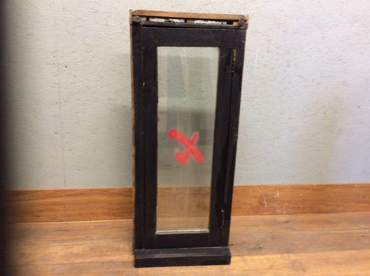 Black Painted Oak Double-glazed Windows (Various Sizes)